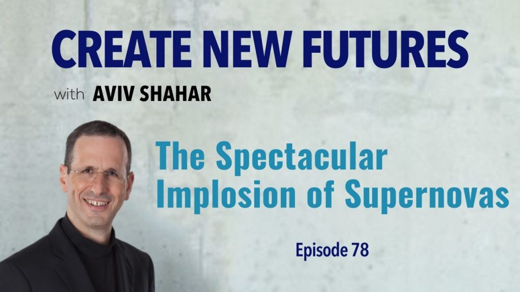 The Spectacular Implosion of Supernovas